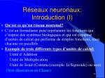 r seaux neuronaux introduction i