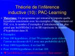 th orie de l inf rence inductive 10 pac learning