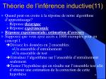 th orie de l inf rence inductive 11