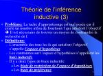 th orie de l inf rence inductive 3