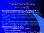 th orie de l inf rence inductive 4