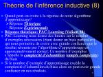 th orie de l inf rence inductive 8