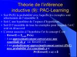 th orie de l inf rence inductive 9 pac learning