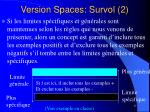 version spaces survol 2