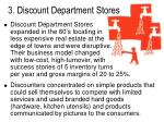3 discount department stores