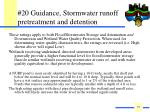 20 guidance stormwater runoff pretreatment and detention