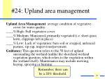 24 upland area management