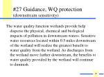 27 guidance wq protection downstream sensitivity