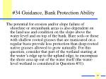 34 guidance bank protection ability