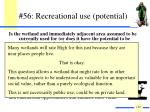 56 recreational use potential