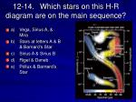12 14 which stars on this h r diagram are on the main sequence