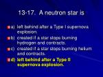 13 17 a neutron star is57