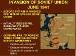 invasion of soviet union june 1941