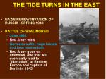 the tide turns in the east
