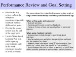 performance review and goal setting