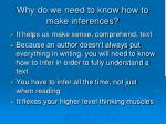 why do we need to know how to make inferences