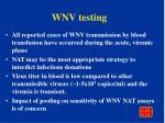 wnv testing