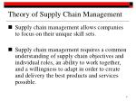 theory of supply chain management5