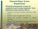 financial mgmt system requirements