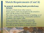 match requirements cont d