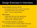 design exercises in interviews