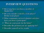 interview questions24
