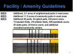 facility amenity guidelines