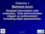 criterion 1 maximum score