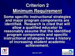 criterion 2 minimum requirement