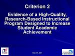 criterion 2