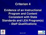 criterion 4