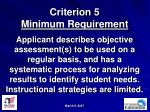 criterion 5 minimum requirement