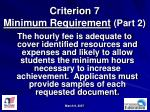 criterion 7 minimum requirement part 2