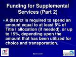 funding for supplemental services part 2