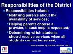 responsibilities of the district