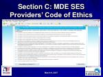 section c mde ses providers code of ethics