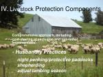 iv live stock protection components