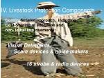 iv livestock protection components9