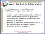 revenu familial du b n ficiaire
