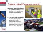 customs code of european community