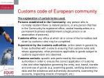 customs code of european community11
