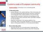 customs code of european community12