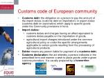 customs code of european community13