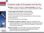 customs code of european community14