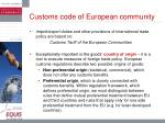 customs code of european community16