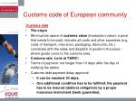 customs code of european community17