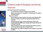 customs code of european community20