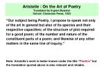 aristotle on the art of poetry translated by ingram bywater oxford clarendon press 1920