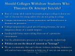 should colleges withdraw students who threaten or attempt suicide