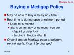buying a medigap policy